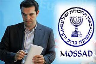 http://freshsnews.blogspot.com/2015/08/1tsipras-mosad-skapaneas.html