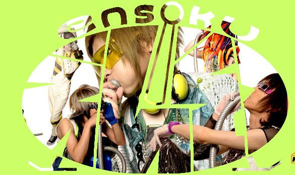http://1.bp.blogspot.com/-FWrExogLB94/Te0Kmy0ioXI/AAAAAAAAFBI/b6aAfTo1RcI/s1600/ensoku.JPG