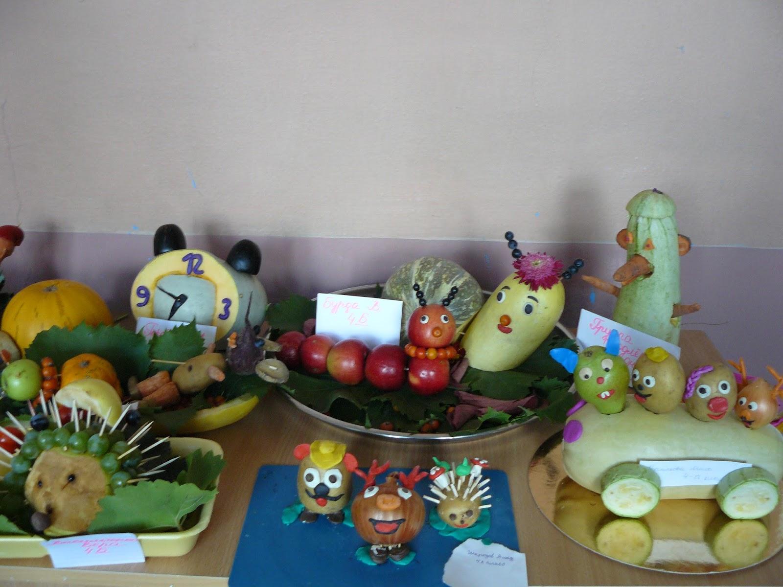 Поделки из овощей на праздник осени фото