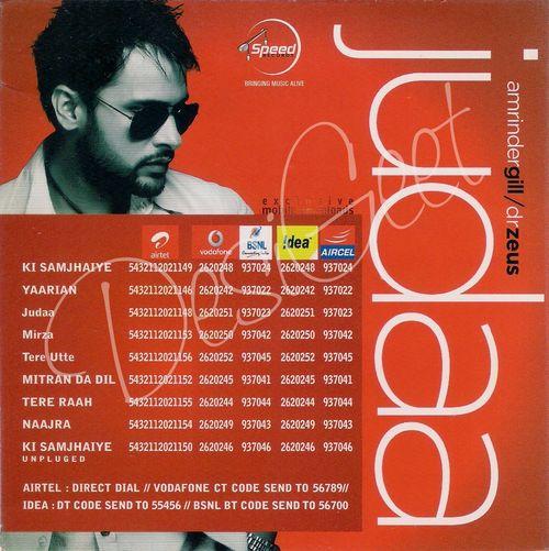 9x Tashan All Songs | MP3 Download - biehow.com