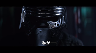 Star Wars: The Force Awakens - Trailer - Japanese Version
