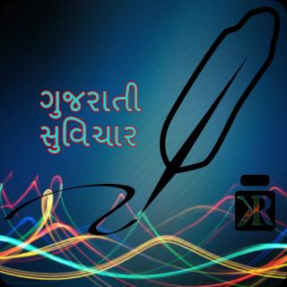 Gujarati Suvichar Quotes  Best & Popular Inspirational & Motivational Quotes in Gujarati