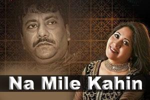 Na Mile Kahin