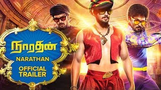 Narathan _ Official Trailer _ Nakul, Premgi Amaren _ Mani Sharma