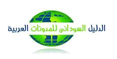 أقرأ أحدث التدوينات العربيه يوميا