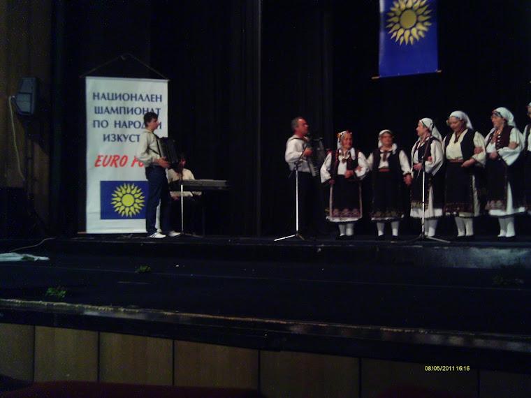 Balkanfolk Festival Tarnovo Bulgaria