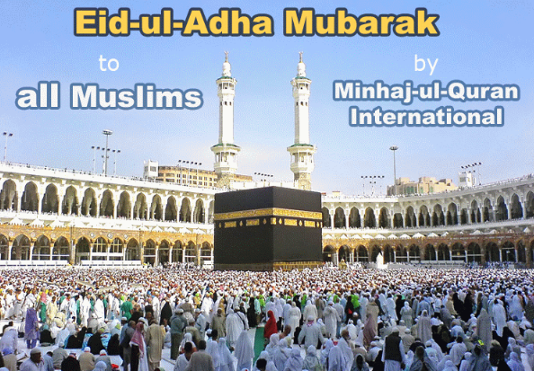 Importance of Eid Ul Zuha Adha images Photos