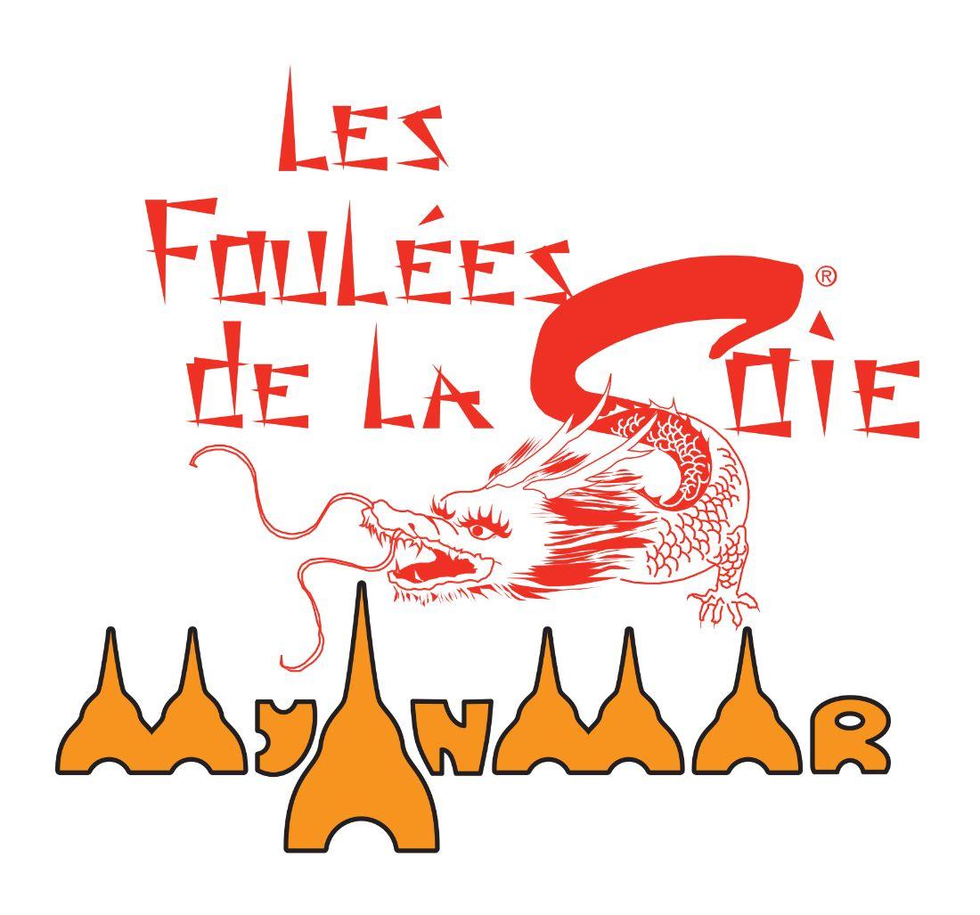LES FOULÉES DE LA SOIE A MYANMAR (Birmanie)