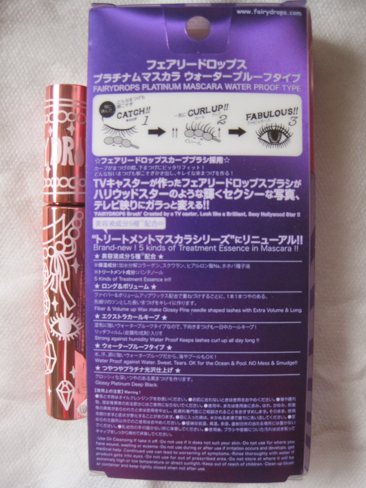 fairy drops platinum mascara price