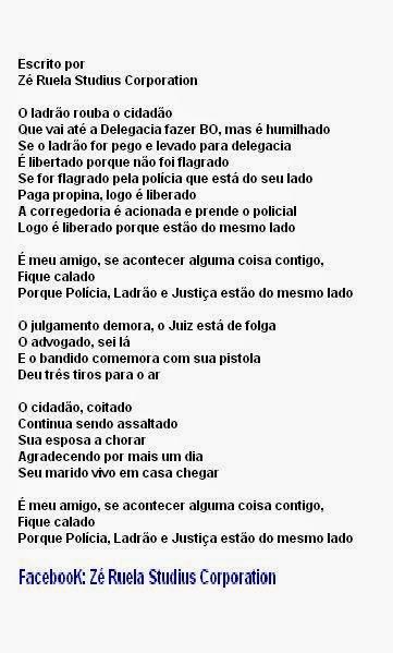 Pensando no momento em que nós brasileiros estamos vivendo, criei este verso para que possamos compartilhar os mesmos sentimentos.