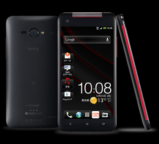 HTC Butterfly