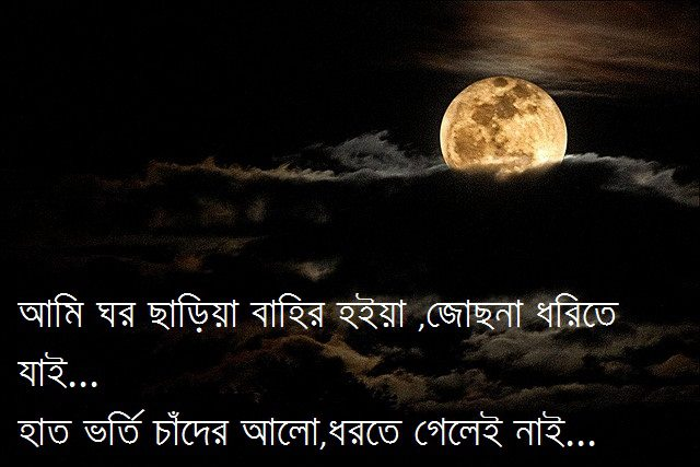 quotes by humayun ahmed i 39 m so lonely