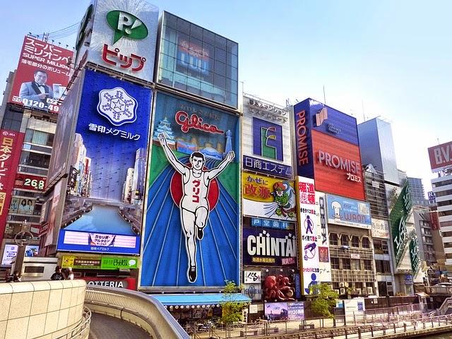 大阪の画像
