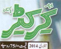 http://books.google.com.pk/books?id=beKoAgAAQBAJ&lpg=PA1&pg=PA1#v=onepage&q&f=false