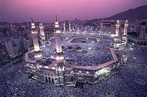 Image result for mecca copyright