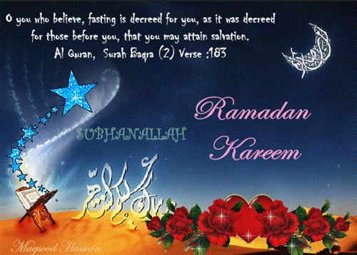 Beautiful Holymonth Ramadan And Wallpaper With Message