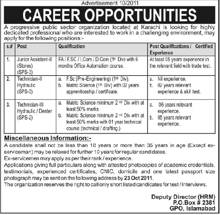 Job Opportunities in Public Sector Organization, Karachi