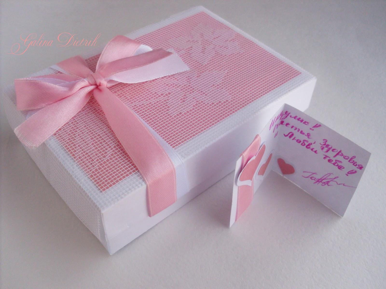 Как украсить коробку для подарка своими руками фото