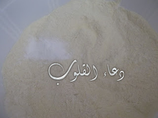 مسمن معمر بالفرماج والكاشير بالمراحل المصورة