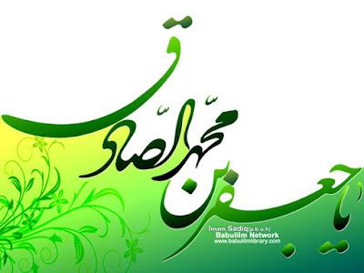 Imam Ja'far Ash-Shadiq Rahimahullah, Imam Ahli Sunnah, Bukan Milik Syi'ah