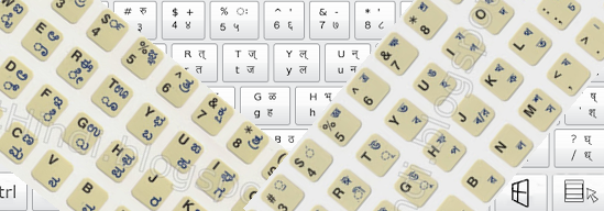 EASY TYPING HINDI FONT DOWNLOAD