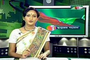 Latest Bangla TV News