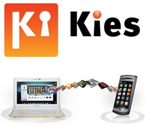 تحميل برنامج Samsung Kies 2.6.0.13064_2 مجانا