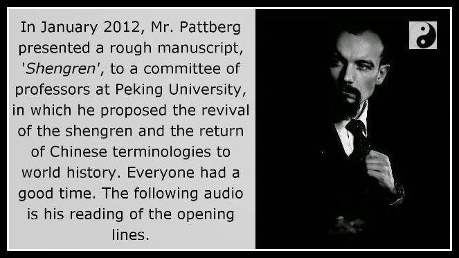 The Shengren - How it started at Peking University