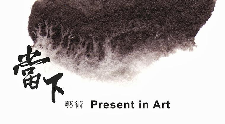 Present in Art