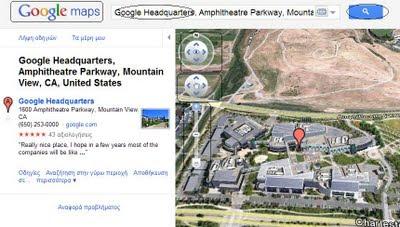 Googleplex map 3D embeddable