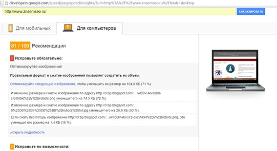 Согласитесь неплохо благодаря поисковой оптимизации сайта важнее оптимизация продвижение хостинг стойка в санкт-петербурге
