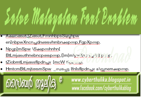 How to install Malayalam Fonts  /Solve Malayalam Font Problem
