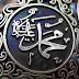 Nur Muhammad SAW Awal Terciptanya Semua Makhluk