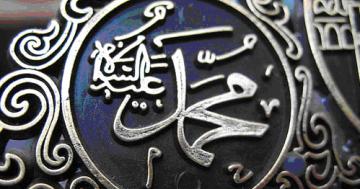 Abbas bin Abdul Muththalib, Paman Rasulullah yang Doanya di Ijabah