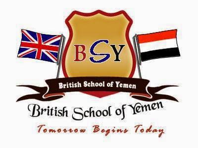 المدرسة البريطانية بصنعاء