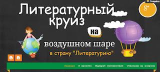 http://ingat1973.wix.com/lit-kruiz2015