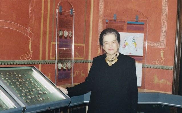 """""""Έφυγε"""" η επίτιμη διευθύντρια του Νομισματικού Μουσείου, Μάντω Οικονομίδου"""