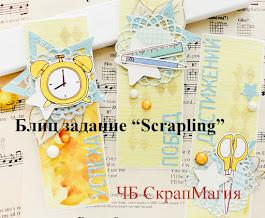 """Блиц-задание  """"Scrapling"""""""