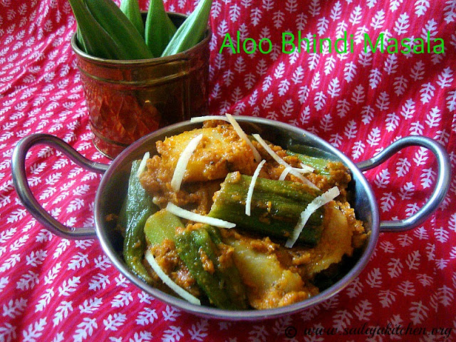 images of Aloo Bhindi Masala Recipe / Aloo Bhindi Ki Sabzi Recipe - Potato Ladies Finger Masala Recipe