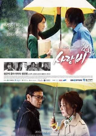 foto drama korea love rain berikut sinopsis drama korea love rain