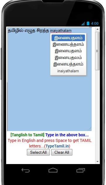 type tamil mobile application, android app .apk free download to write tamil without knowing tamil typing