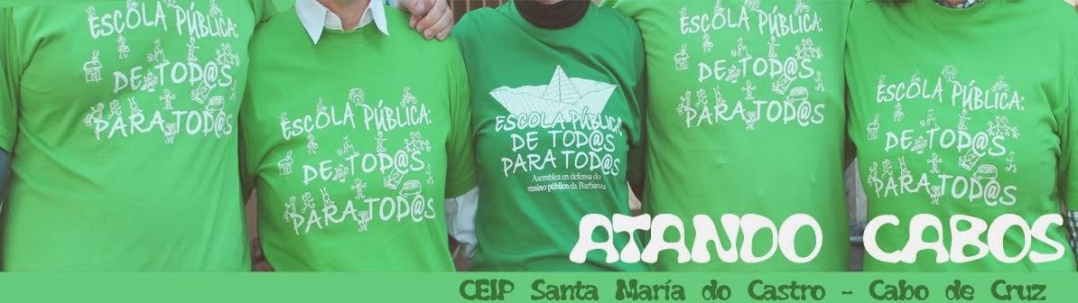 CEIP Santa María do Castro