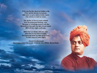 pictures by swami vivekananda