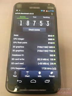 Moto X Leaked Image