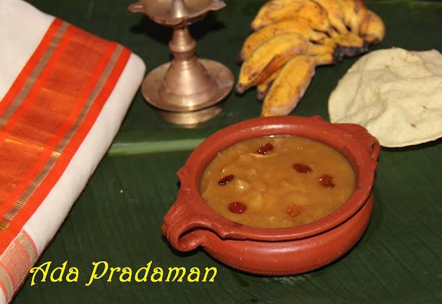 Ada Pradaman