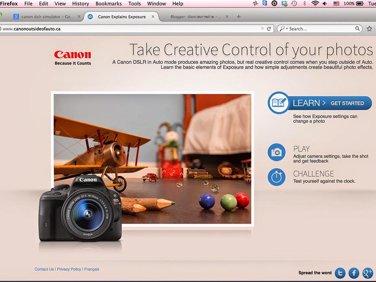 เทคนิคการถ่ายภาพ, Canon, ปรับกล้อง, สร้างสรรค์ภาพ