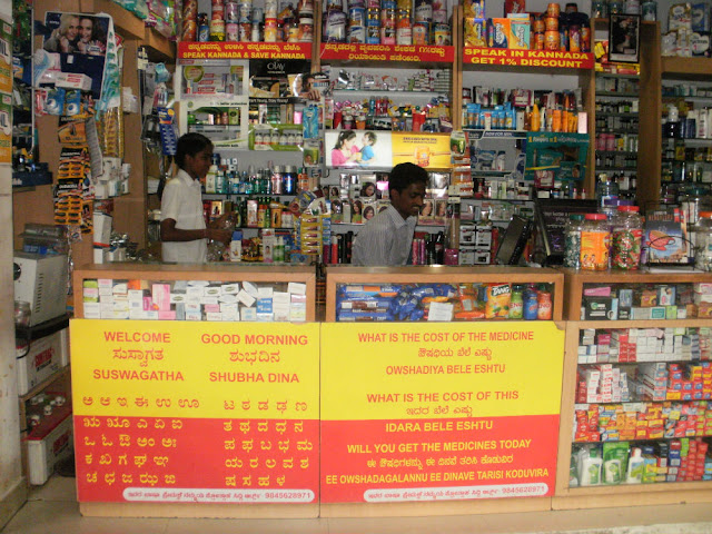 Bangalore shops providing discount for speaking kannada