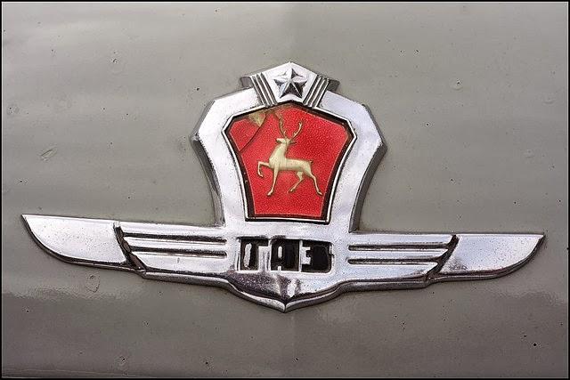 El Ford A ruso