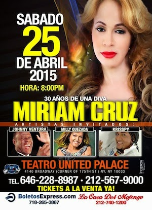 MIRIAM CRUZ UNITED PALACE