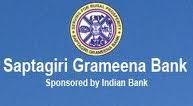 www.saptagirigrameenabank.in Saptagiri Grameena Bank